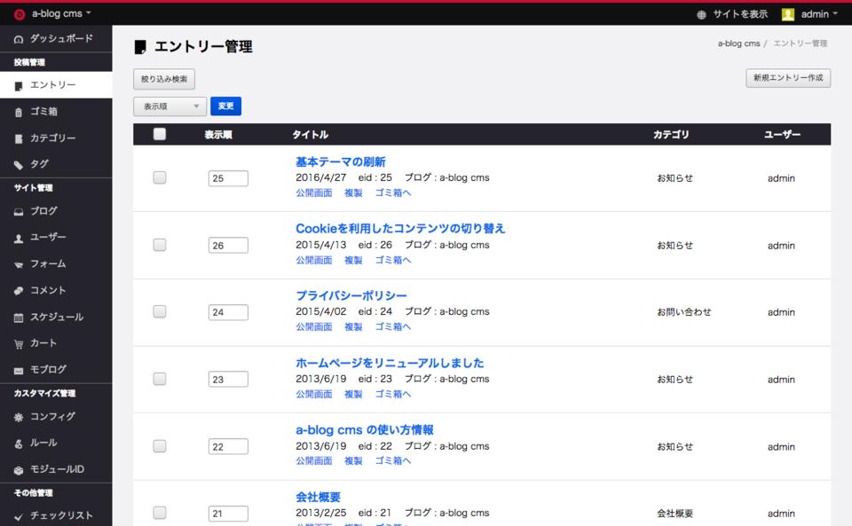 http://mizu.regraphy.com/blog/after.png